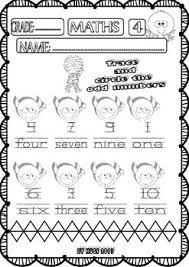 the 25 best halloween math worksheets ideas on pinterest