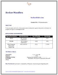 Sample Resume Objective For Freshers by Resume Sample For Freshers Student Httpwwwresumecareerinfo