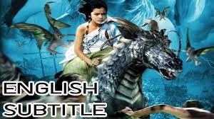 film perang thailand terbaru full thai movie legend of sudsakorn english subtitle youtube