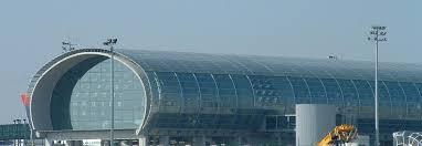 bureau de change a駻oport charles de gaulle charles de gaulle airport terminal 2e le mesnil amelot 2004