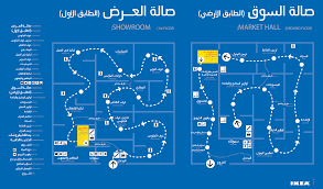 plan of the store ikea jeddah al tahlyah stores ikea ksa