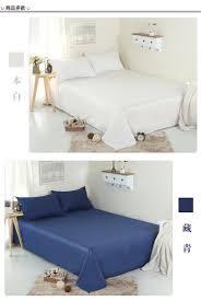 Bedsheets Online Get Cheap Hotel Bedsheets Aliexpress Com Alibaba Group
