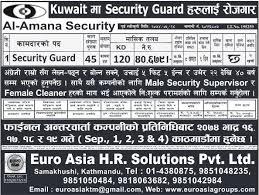 Hotel Security Job Description Resume by Security Guard Job Description Noc Duties Revised Fees For Fire