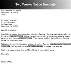 two week notice letter hitecauto us