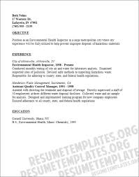 agricultural inspector cover letter