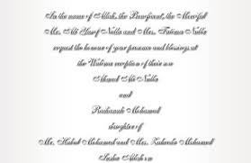wedding invitations quotes raised printing for inviations and weddings