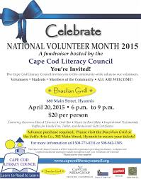 cape cod literacy council news hyannis ma
