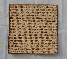 matzo unleavened bread unleavened bread