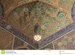 Decorated Ceiling Corner Ceiling Design Yazd Iran Stock Photo Image 40300817