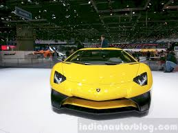 yellow lamborghini front lamborghini aventador sv front at the 2015 geneva motor show