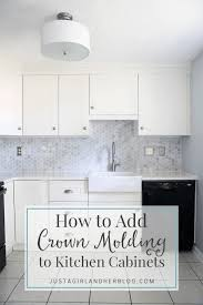 how to install kitchen wall cabinets with crown molding how to add crown molding to kitchen cabinets abby lawson