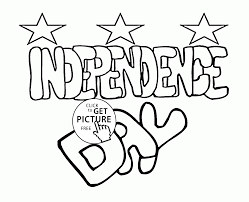 independence day coloring page for kids coloring pages printables
