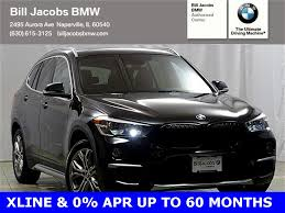 used lexus hybrid suv chicago new and used bmw x1 for sale in chicago il u s news u0026 world report