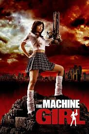 download film genji full movie subtitle indonesia what is my movie item