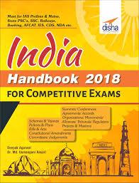 online bookstore buy competitive exam books disha publication