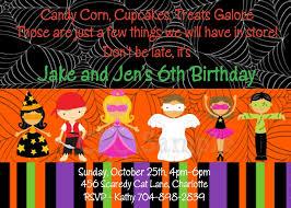 halloween birthday party invitations printable or printed