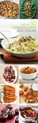 new recipes for thanksgiving dinner make ahead holiday side dishes thanksgiving sides thanksgiving