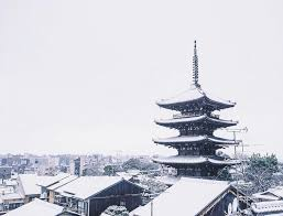 Best Recommendation Ohtsu Tires Wiki 17 Best Images About Japan On Pinterest Photo Editor