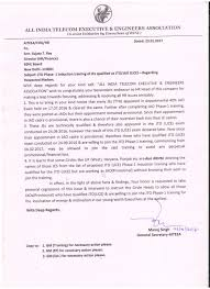 Letter For Cancellation Of Mtnl Broadband Connection Welcome To Aiteea