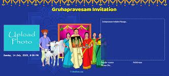 Housewarming Invitation Cards Designs Free South Indian Housewarming Design Invitation Card U0026 Online