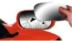toyota side mirror replacement 2134cxoucpl jpg