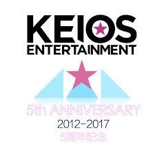 keiosfamily hashtag on twitter