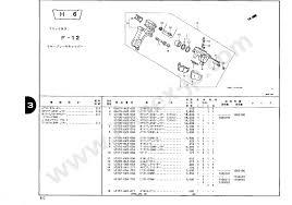 43100 by Motorcycle Parts Honda Ax 1 Md21 100 110 115 120 U2014 Impex Japan