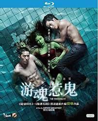 Film Blu Thailand | amazon com the swimmers region a blu ray english subtitled thai