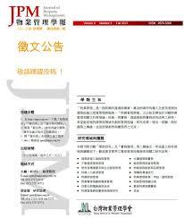 gobain si鑒e social 台灣物業管理學會電子報彙集序言台灣物業管理學會電子報於2012 年01 月01