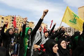 Hezbollah Flag Is Hezbollah Less Dangerous To The United States