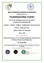 bridgewater uniting church emergency services thanksgiving