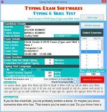 free typing full version software download typing exam software 3 1 free download
