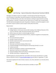 job posting u2013 special education educational assistant seea