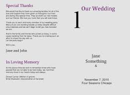 sle of wedding programs wedding reception program wedding ideas 2018