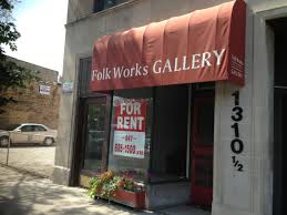 Evanston Awning Folkworks Gallery Closed Shop For Rent Evanston Il Patch