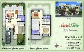 row home floor plan plans row home plans house floor plan baltimore row home plans