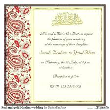 wedding invitations kerala muslim wedding invitations mounttaishan info