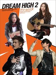 download mp3 full album ost dream high dream high 2 original soundtrack japanese premium edition dvd ltd