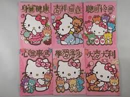 hello new year envelopes new year pink hello pocket money envelope 12 pcs