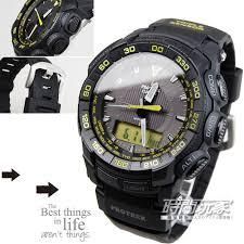 Jam Tangan Casio New jam tangan casio prg 550 1a9dr murah toko jam tangan