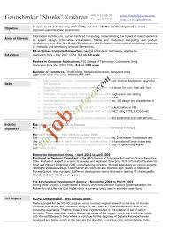 how to be the best nanny standout resume interest statement for
