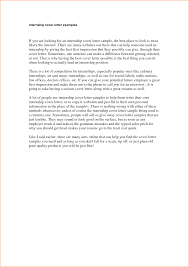 business internship cover letter