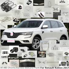 renault koleos 2017 colors high quality for renault koleos 2017 car body cover detector stick