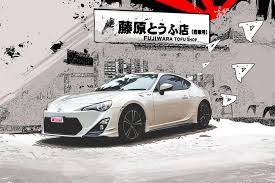 modified toyota gt86 tofu shop rebirth 2012 toyota gt86 the daily star
