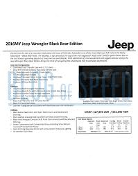 breaking 2016 jeep wrangler order guide blog of speedblog of speed