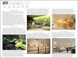 elena kartseva book cafe concept design clipgoo