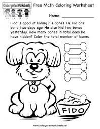 multiplication coloring worksheets 2nd grade best 25 free
