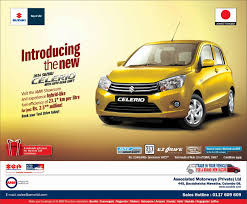 renault amw ai suzuki celerio new car price in srilanka