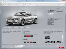 audi configurater 2013 s5 stock 18 wheels