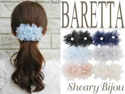 barrettes for hair shearybijou rakuten global market happy flower barrette